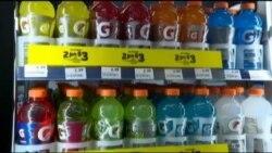 Податок на солодкі напої: як у штаті Массачусетс хочуть боротися з дитячим ожирінням. Відео