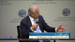 کمرنگ شدن امیدها برای دستیابی به توافق صلح با طالبان