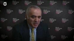 Каспаров: «Внешнеполитическое поражение – условие падения путинского режима»