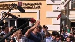 Попытка задержания Навального