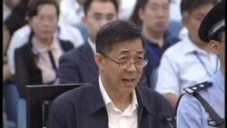 2013年8月25日每日视频新闻: 薄熙来审判继续
