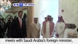 VOA60 World PM - U.S. Secretary of State John Kerry meets with Saudi Arabia's foreign minister