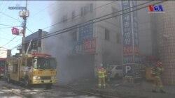 Güney Kore'de Hastane Yangını