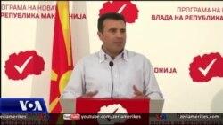 Maqedoni: Kabineti i ri votohet të martën