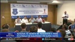 Kosova në ndeshjen e parë të kualifikimit për Botërorin 2018