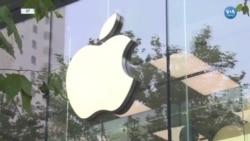 Apple Çin Dışında Mağazalarını Kapatıyor