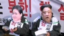 韓國警告朝鮮不要再進行核試驗
