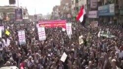 人權觀察批評對也門的空襲