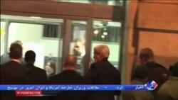 گفتگوهای هستهای کری و ظریف در مونیخ پایان یافت