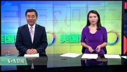 VOA卫视(2016年10月11日 美国观察)