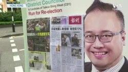 Hong Kong'da Çin Yanlısı Bir Saldırgan Siyasetçinin Kulağını Isırdı