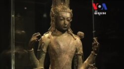 Ancient Sculptures From Myanmar on Display in New York