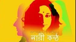 WV_Speaker Shirin Sharmin Chaudhury