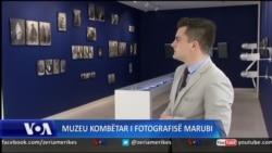 Muzeu Marubi