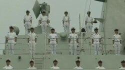 南中国海争端 北京立场强硬
