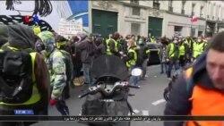 بازگشت جلیقه زردها به خیابانهای پاریس