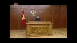 KOREAS RELATIONS VIDEO