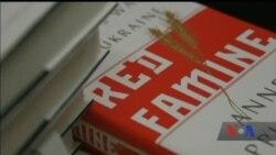 Енн Епплбаум представила у Вашингтоні книгу «Червоний голод» про Голодомор. Відео
