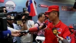 2015-04-28 美國之音視頻新聞:台灣民間救援隊趕往尼泊爾救災