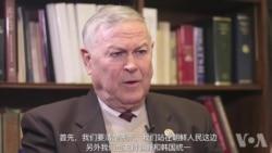 美议员:不喜欢中国政府但中国人民是美国最好盟友