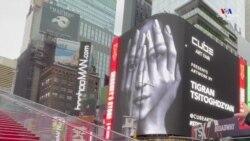 Նյու Յորքում ցուցադրվել են հայ նկարիչ Տիգրան Ձիթողցյանի աշխատանքները