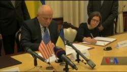 54 мільйони доларів додаткової допомоги виділив уряд США Україні. Відео