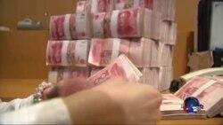 时事大家谈: 严控取现和境外汇款,中国资金管制时代来临?
