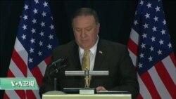 VOA连线(许湘筠):美国务卿周四访华,推动落实朝鲜半岛无核化