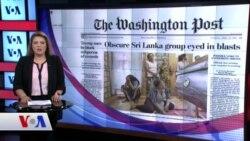 23 Nisan Amerikan Basınından Özetler