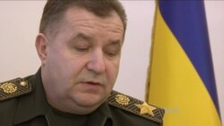 Defense Chief Says Ukraine Still Needs Weapons
