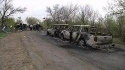 حمله افراد مسلح به پست بازرسی در شرق اوکراین