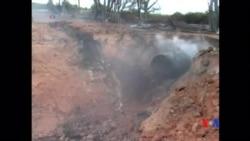 2014-06-18 美國之音視頻新聞: 烏克蘭指天然氣管道被人惡意破壞