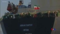 被美國追查的伊朗油輪將所載原油出售