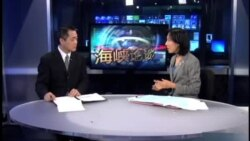 海峡论谈: 从台湾年轻人失业问题看两岸经贸是否竞争大于互利?