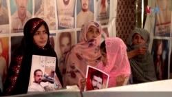 بلوچستان میں لاپتا افراد کا معاملہ پھر زیرِ بحث
