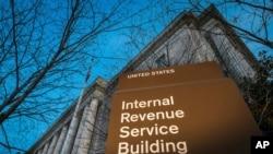 На фото: Штаб-квартира Служби внутрішніх доходів США у Вашингтоні