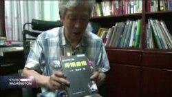 Kina: Novinari Glasa Amerike pušteni iz pritvora