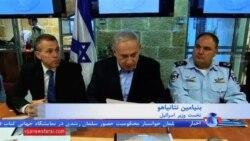 درخواست نتانیاهو از مقامات اسرائیلی برای کاهش حساسیت:به مکانهای مذهبی نروید