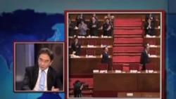 时事大家谈:中国推动司法改革,十八大后中共会否启动政改?