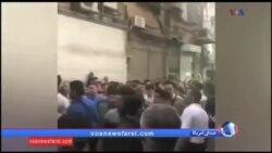 تظاهرات اعتراضی و اعتصاب بازاریان تهران