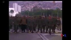 美國警告可能對委內瑞拉採取軍事行動 (粵語)