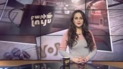 """Բարի Լույս: Ինեսա Մխիթարյանը """"HAPPY HOUR""""-ի մասին"""