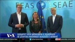 Debati për arritjen e marrëveshjes Kosovë-Serbi