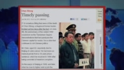 世界媒体看中国:盖棺论不定