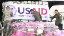 川普政府将审查美国援外项目