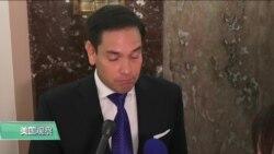 VOA连线(李逸华):华为首席财务官加拿大遭捕,美议员支持尽快引渡至美