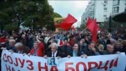 Moжен ли е излез од политичката криза во Македонија?