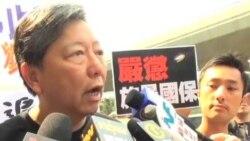 香港支联会抗议中国国保人员殴打胡佳