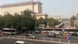2016-10-11 美國之音視頻新聞: 近千名退伍軍人北京軍委總部外抗議