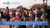 VOA60 World - Uganda Police Blame Rebel Group ADF for Bombings in Capital